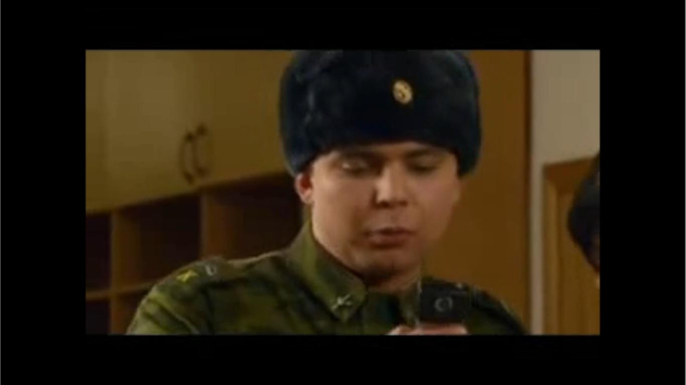 кремлевские курсанты где варнава познакомился с никой